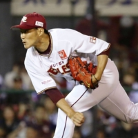 Rakuten pitcher Yuya Kubo to retire after 2020 season