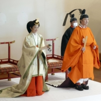 Crown Prince Akishino formally declared first in line to the throne