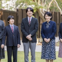 Crown Prince Akishino: A vocal member of Japan's imperial family