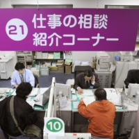 Virus-hit Japanese companies turning to early retirement to cut costs