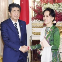 Japan extends almost ¥43 billion in loans to Myanmar for roads and corporate finance