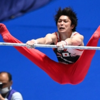 'King Kohei' Uchimura highlights Friendship and Solidarity meet