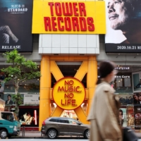 Don't stop the music: Tower Records, a Japanese retail music franchise and music store, has suffered a slump in CD sales since the COVID-19 pandemic started.  | REUTERS