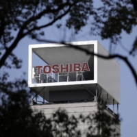 Toshiba to end construction of new coal-fired power plants