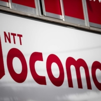 Twenty-eight telecom companies sent a joint letter to the communications minister Wednesday, protesting NTT Corp.'s buyout plan for NTT Docomo Inc. | AFP-JIJI
