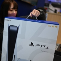 With the PlayStation 5, Sony sees a long-term cash cow amid gaming boom