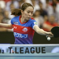 T. League officials upbeat ahead of third campaign
