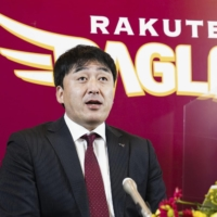 Newly appointed Eagles manager Kazuhisa Ishii speaks during a news conference on Thursday in Sendai. | TOHOKU RAKUTEN GOLDEN EAGLES / VIA KYODO