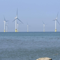 Japan to invite bids for offshore wind plants off Chiba and Akita