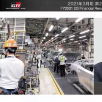 Toyota President Akio Toyoda speaks at an online news conference last week. | KYODO