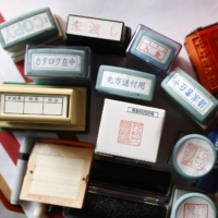 Signed, sealed, discarded: Japan to all but scrap hallowed <i>hanko</i>