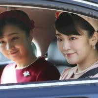 Princess Mako describes marriage as 'necessary' but plan still on hold
