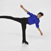 Nathan Chen performs during Skate America in Las Vegas on Oct. 24. | AP