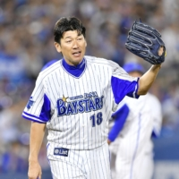 Former BayStars pitcher Daisuke Miura, seen in his last appearance as a player on Sept. 29, 2016, in Yokohama, is expected to become the club's next manager.