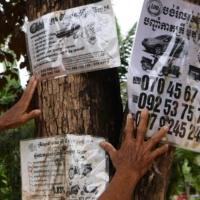 Posters advertise microfinance services in a village in Siem Reap province. | AFP-JIJI