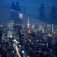 Japanese economy rebounds from record slump as pandemic pain eases