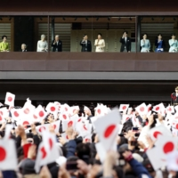 Emperor Naruhito (center left) and other imperial family members wave to the crowd during a New Year's greeting event at the Imperial Palace in Tokyo on Jan. 2.   KYODO