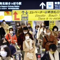 A subway station in Sapporo on Thursday. Hokkaido's local government heads agreed Monday to ask residents of Sapporo to refrain from nonessential outings. | KYODO