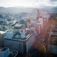An overview of downtown Sapporo from a Sapporo TV Tower observation deck. | BLOOMBERG