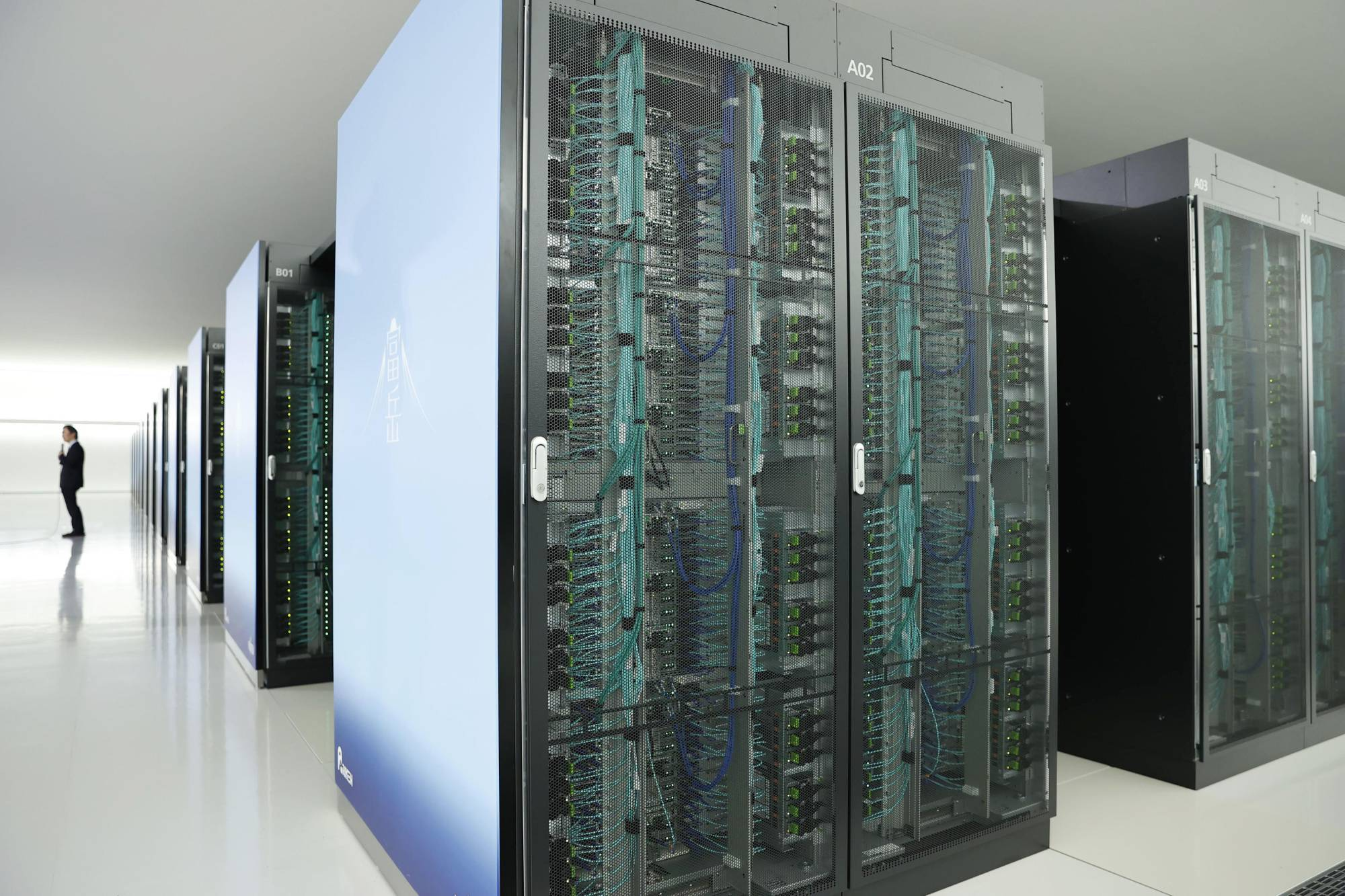 Japan's Fugaku supercomputer has retained its position as the world's fastest. | KYODO
