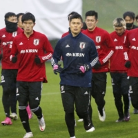 Samurai Blue players train in Graz, Austria, on Monday. | KYODO