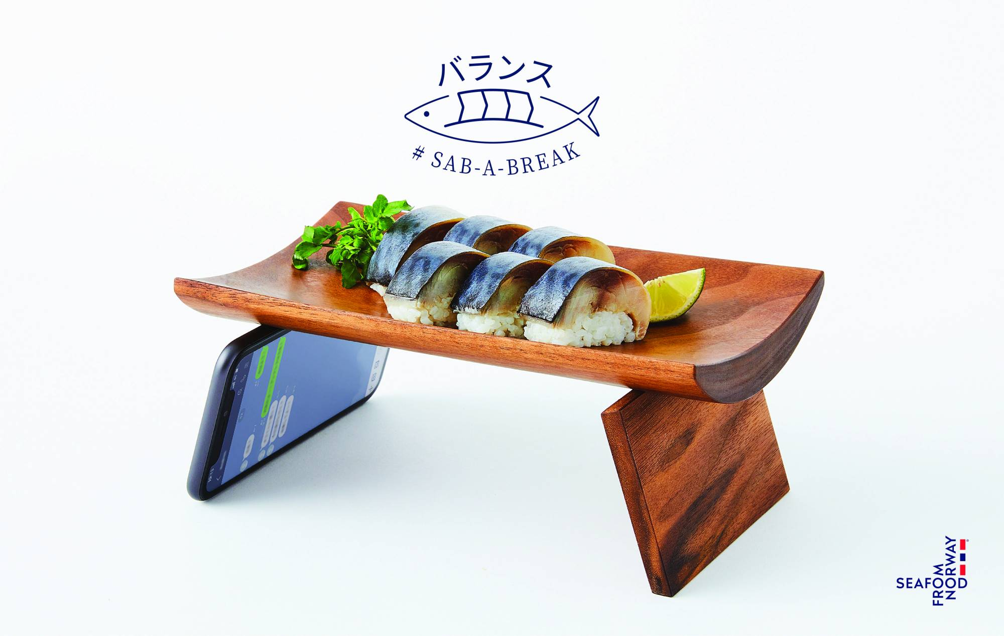 No-phone mealtimes: In order to eat off the Balance Plate (Baransu Sara), diners have to use their smartphone to prop up the dish. Any cheating, and the whole thing collapses!