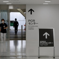 Narita Airport recently opened its opened its own PCR testing facility for outbound travelers. Engaging nations to help build a standardized testing and health ID system could help open up travel once again. | REUTERS
