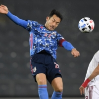 Japan loses friendly against Mexico in final match of 2020