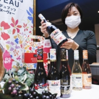 Bottles of this year's Beaujolais Nouveau are prepared before a launch event in Tokyo on Wednesday night. | KYODO
