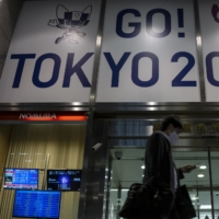 IPC encouraged by Japan's efforts to have spectators at Tokyo Games