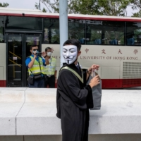 Hong Kong police probe campus protest for security law crimes