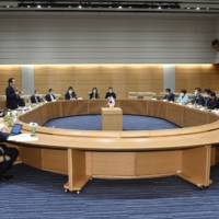 Parliamentary groups from Japan and South Korea focusing on bilateral ties met at the Diet in Tokyo on Nov.12. | KYODO