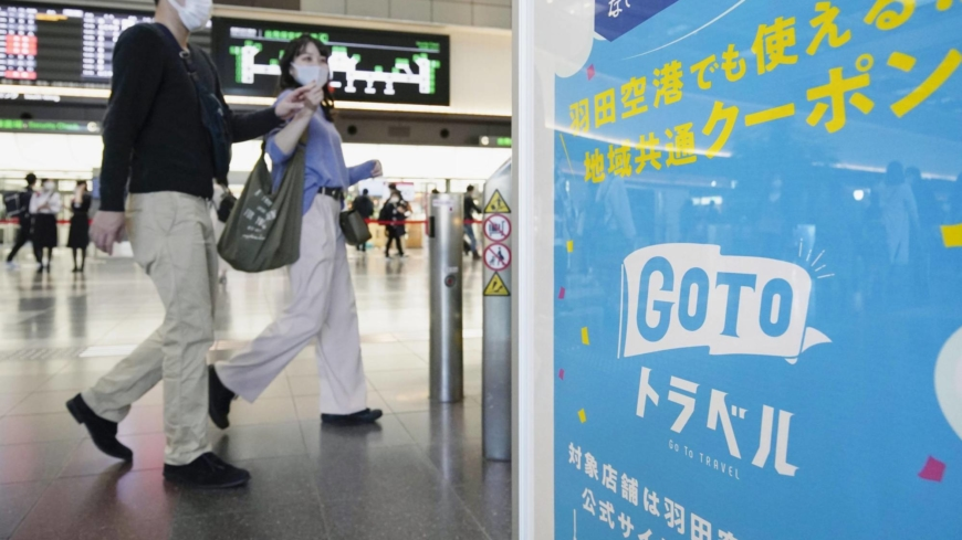 Government revises Go To Travel campaign amid nationwide surge