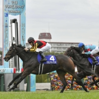 Gran Alegria wins Mile Championship for third straight G1 victory