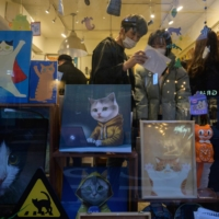 A store in the Yeonnam district of Seoul on Sunday | AFP-JIJI