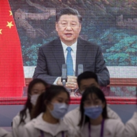 Environmental protection has become one of Xi Jinping's core issues as he has sought to temper the growth-at-all-costs mentality that dominated China's breakneck industrialization. | AP
