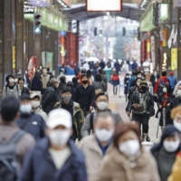 Sapporo readies for temporary exit from Go To Travel program