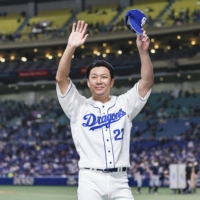 Dragons ace Yudai Ono wins Sawamura Award