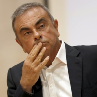 Ghosn's repeated arrests 'extrajudicial abuse,' says U.N. panel