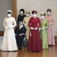 Japan eyes post-marital title for female imperial family members