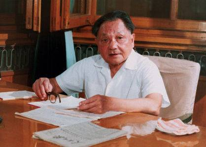 Deng Xiaoping began his reform of China's economy in the late 1970s by targeting rural areas. | KYODO