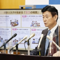 Japan may call new state of emergency, virus response chief warns