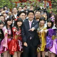 As well as supporters, celebrities were invited to some of the cherry blossom viewing parties, with members of idol pop group Momoiro Clover Z making an appearance in 2013. | KYODO