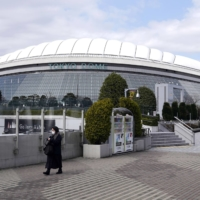 Mitsui Fudosan Co. is preparing to make a tender offer of about ¥100 billion for Tokyo Dome Corp. | BLOOMBERG