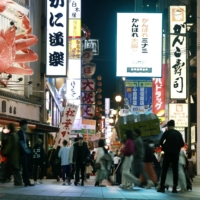 Restaurants and bars in the Dotonbori district of Osaka. Eateries in the popular nightlife district are being asked to shorten their hours at a time when many had hoped traditional year-end parties would provide a much-needed boost. | KYODO