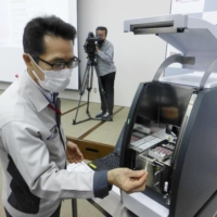 Shimadzu launches COVID-19 test machine that beats rivals on price