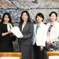 Japan eyes 35% quota for female political candidates by 2025