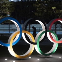 Tokyo 2020 organizers estimate games postponement to cost $1.9 billion