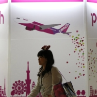 Faced with a slump in travel demand stemming from the coronavirus pandemic, Peach Aviation hopes to improve its earnings through a new pleasure flight venture. | REUTERS