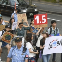 With eye on zero emissions, Japan climate conference to bring together youths and officials
